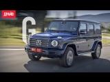 Mercedes-Benz G-класса тест-драйв с Никитой Гудковым