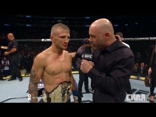 UFC 217 Интервью Ти Джея Диллашоу