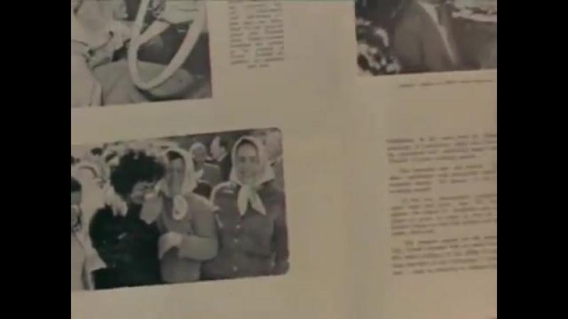 Остров тревог и надежд (Кипр). 1970. ТО «ЭКРАН». За рубежом