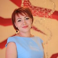Елена Куракина