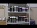 Автохимия Koch Chemie Наличие на складе в Перми. Актуально на 1 декабря 2017 года.