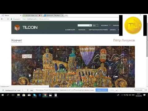 TILCOIN презентация личный кабинет Галина Кочергина 24 04 18