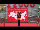 Выступление Ольги Дроздовой