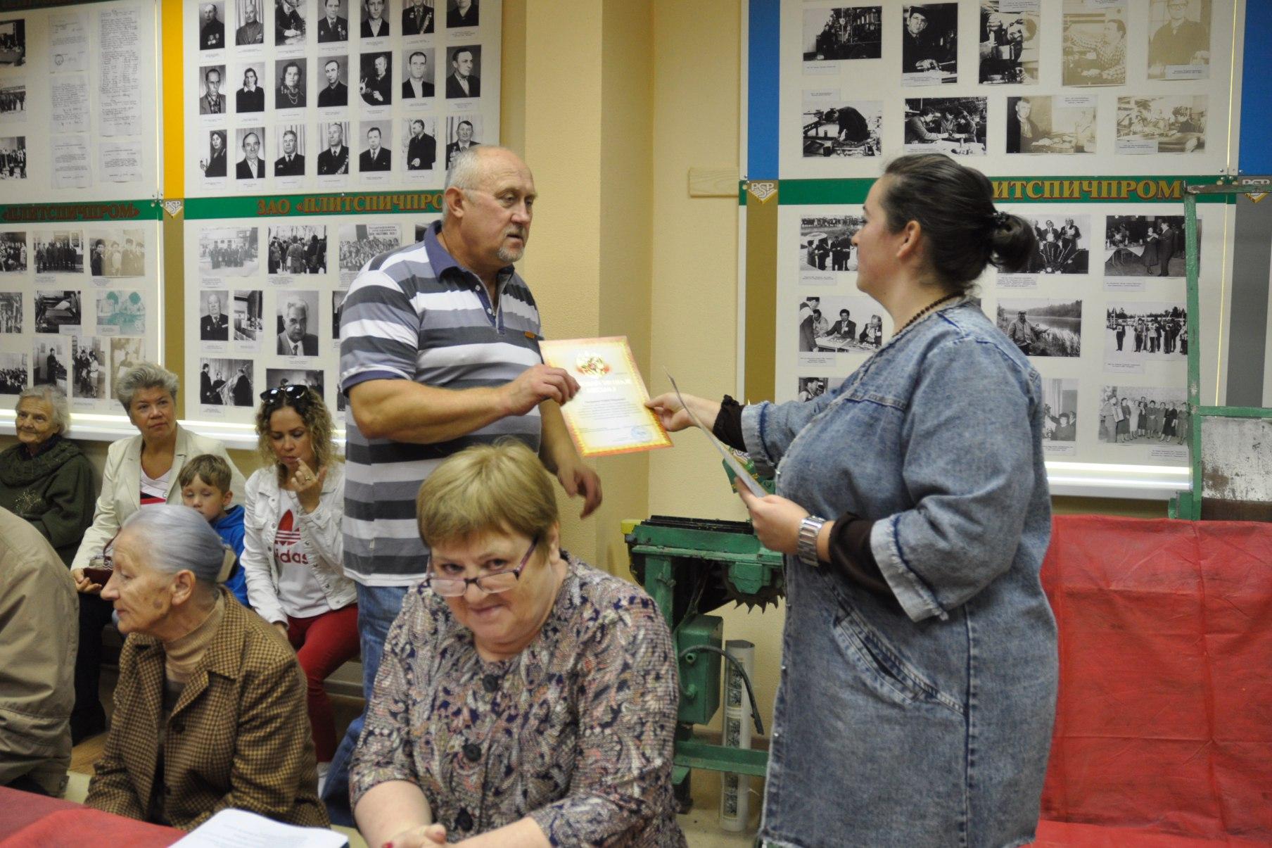 В музее г.Балабаново отметили годовщину новоселья