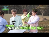[BTS] Wanna One за кадром съёмки реалити-шоу Wanna One Go на Чеджу (03.04.18)