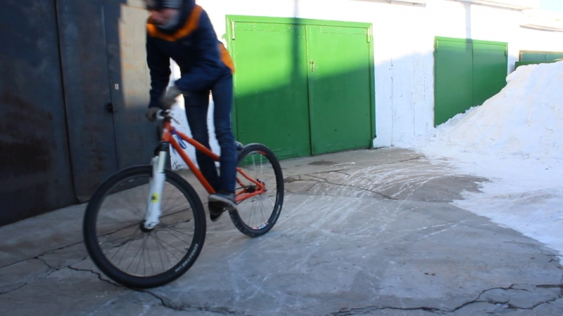Barspin Fakie