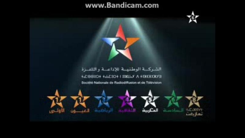 Начало эфира после профилактики радиостанции SNRT Al Idaa Mohammed Assadiss Quran Kareem 03 11 2017