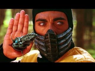 Смертельная Битва 1 часть / Mortal Kombat (1995)
