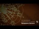 «ДАМА С КАМЕЛИЯМИ». Большой балет в кино 2017-18