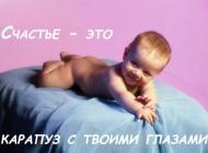 Поздравляю с рождением малыша!!!))))