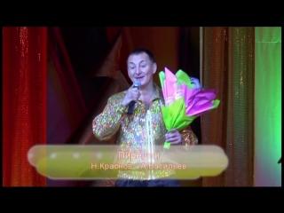 Александр Васильев - Пирĕшти