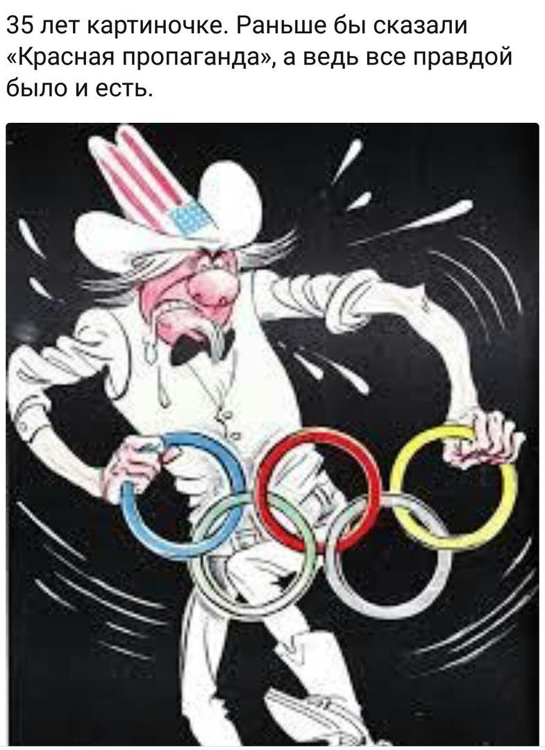 О политике - Страница 18 ZLLtKmCz28Y