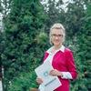 Yulia Bagdasaryan