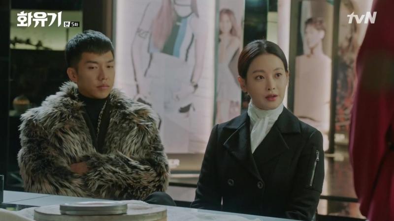 Корейская одиссея Хваюги 520 Южная Корея 2017 [озвучка STEPonee MVO]