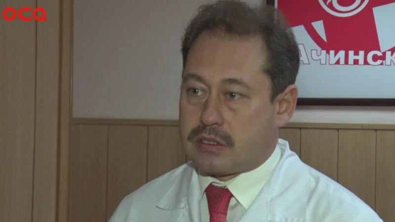Ачинск готовится к Крещению: советы врача и патрули полицейских