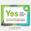 Yes Your-English-Start