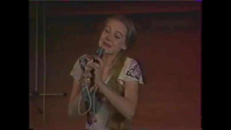 Елена Кондулайнен Золушка ('Ах, эти звёзды...') 1983