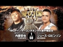 Tetsuya Naito(c) vs. Juice Robinson Match for the IWGP IC Title