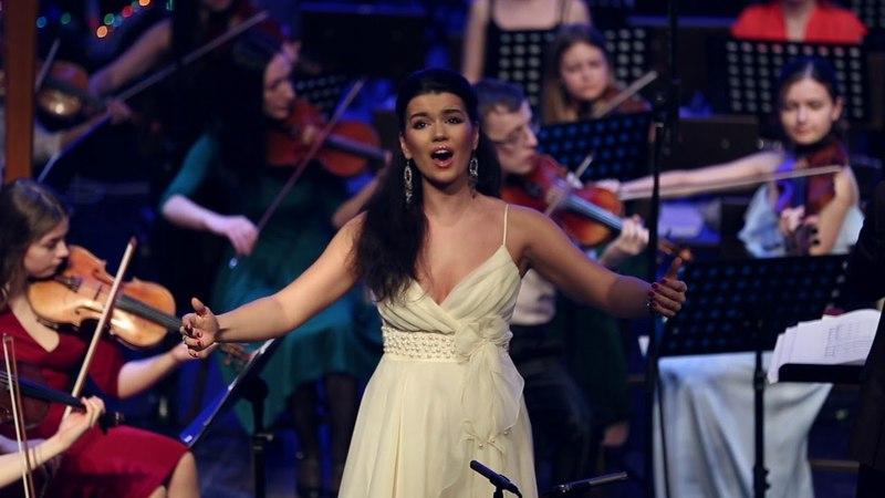 Оркестр 1703 Сергей Рахманинов Вокализ, Op 34 Исполняет Анастасия Лерман сопрано