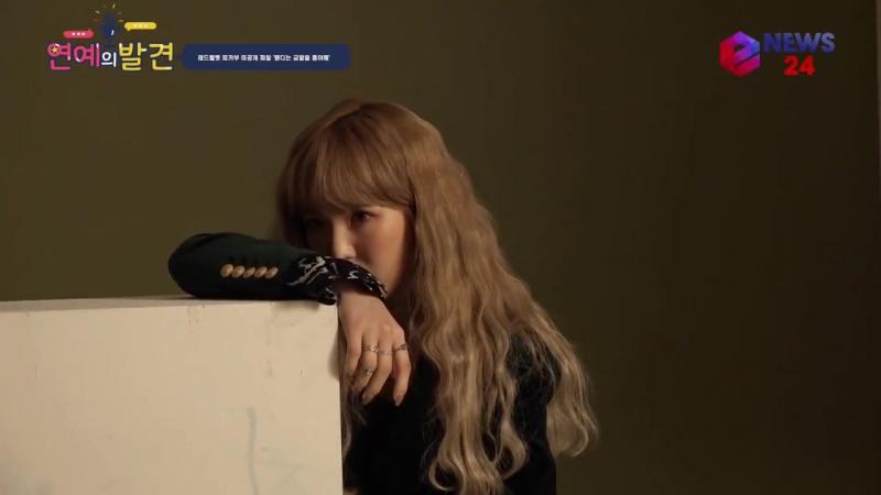 171208 Wendy (Red Velvet) 'Perfect Velvet' Album Cover Making @ enews24