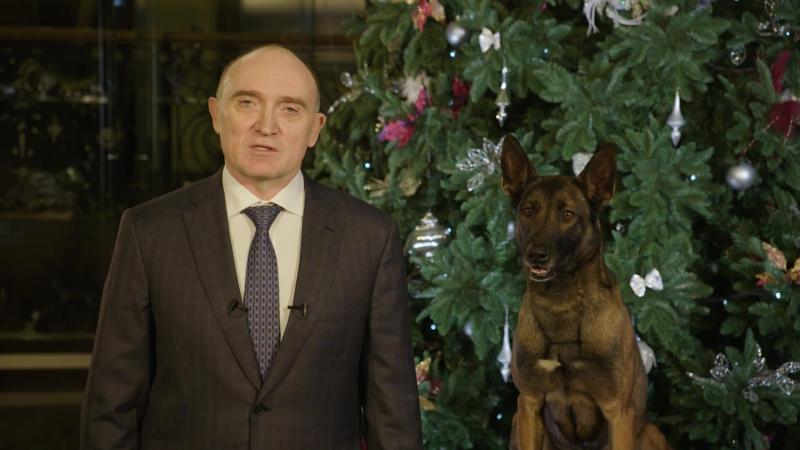 Поздравление Губернатора Челябинской области Б.А. Дубровского