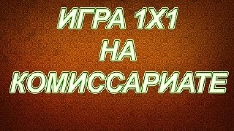 Выебал бухого пидора)) xD