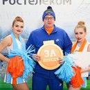 Денис Зотиков фото #28
