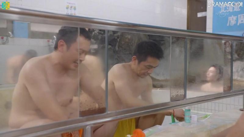 Полдень в бане (05), ''Hiru no Sento Zake'', 2016 (Hiru no Saint Shu, 昼のセント酒)。