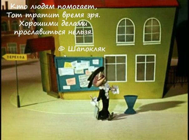 Фото -97298376