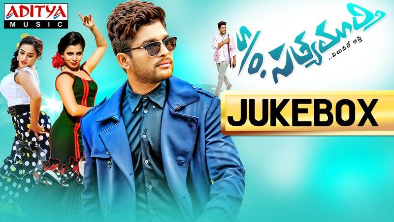 S/o Satyamurthy Telugu Movie    Full Songs Jukebox    Allu Arjun,Samantha,Nithya Menon