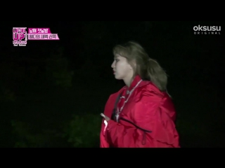 180116 Red Velvet @ Level Up Project Season 2 Ep.8