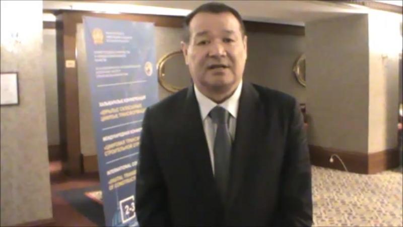 Вице-министр по инвестициям и развитию РК