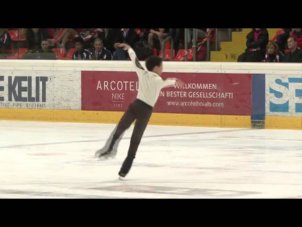 NATHAN CHEN CUP OF AUSTRIA 2012