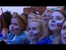 NYUSHA _ Нюша - Выбирать чудо, Я - Россия, 12.06.17