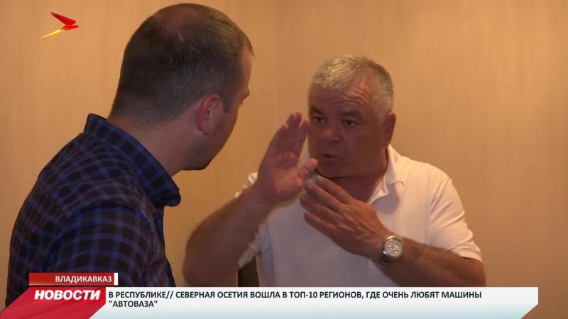 Во Владикавказе транспортная компания лишена права перевозок из-за нарушений