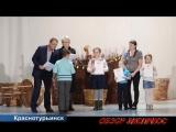 Награждение участников и победителей новогодней семейной викторины Северного Управленческого округа