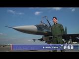 AIR BASE 8(Tsuiki A.B.)