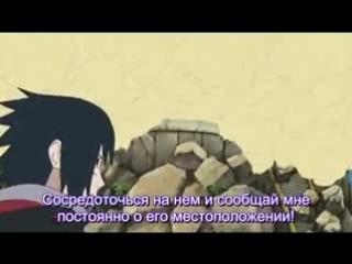 Naruto Shippuuden 143 русские субтитры