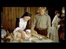 Белый клык (1973) (Zanna Bianca)