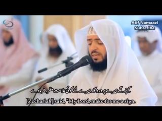 Surah_Maryam_Qari_Wadi_Al_Yamani_English_Urdu_Subs__270p-360p.mp4