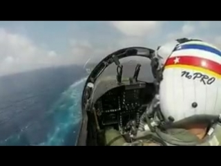 Carrier Landing Cockpit Perspective
