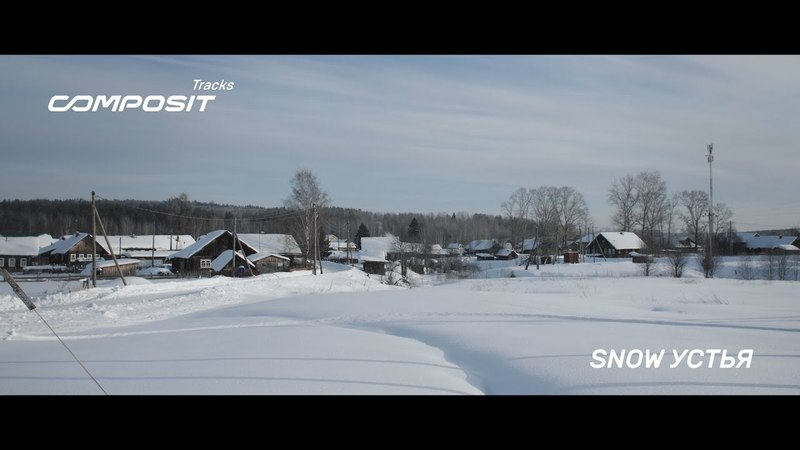 Snow Устья 2018 Snowmobile in the North of Russia