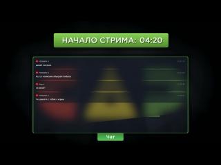 CS:GO GG Обыграй глобала и получи дроп!