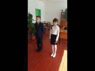 Воронова Карина 4 сынып Ыбырай Алтынсарин
