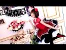 [Cat Lin 貓菻] 骸骨楽団とリリア 踊ってみた sm32896128