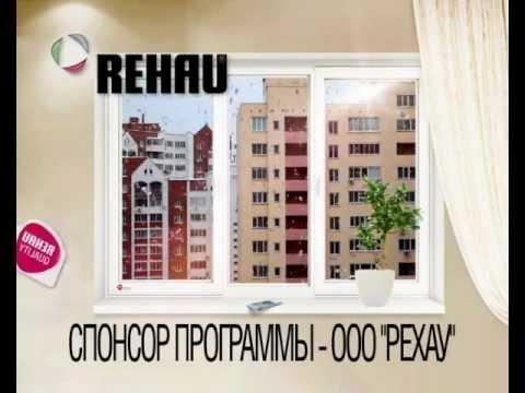 Теплономия Rehau(краткая версия)