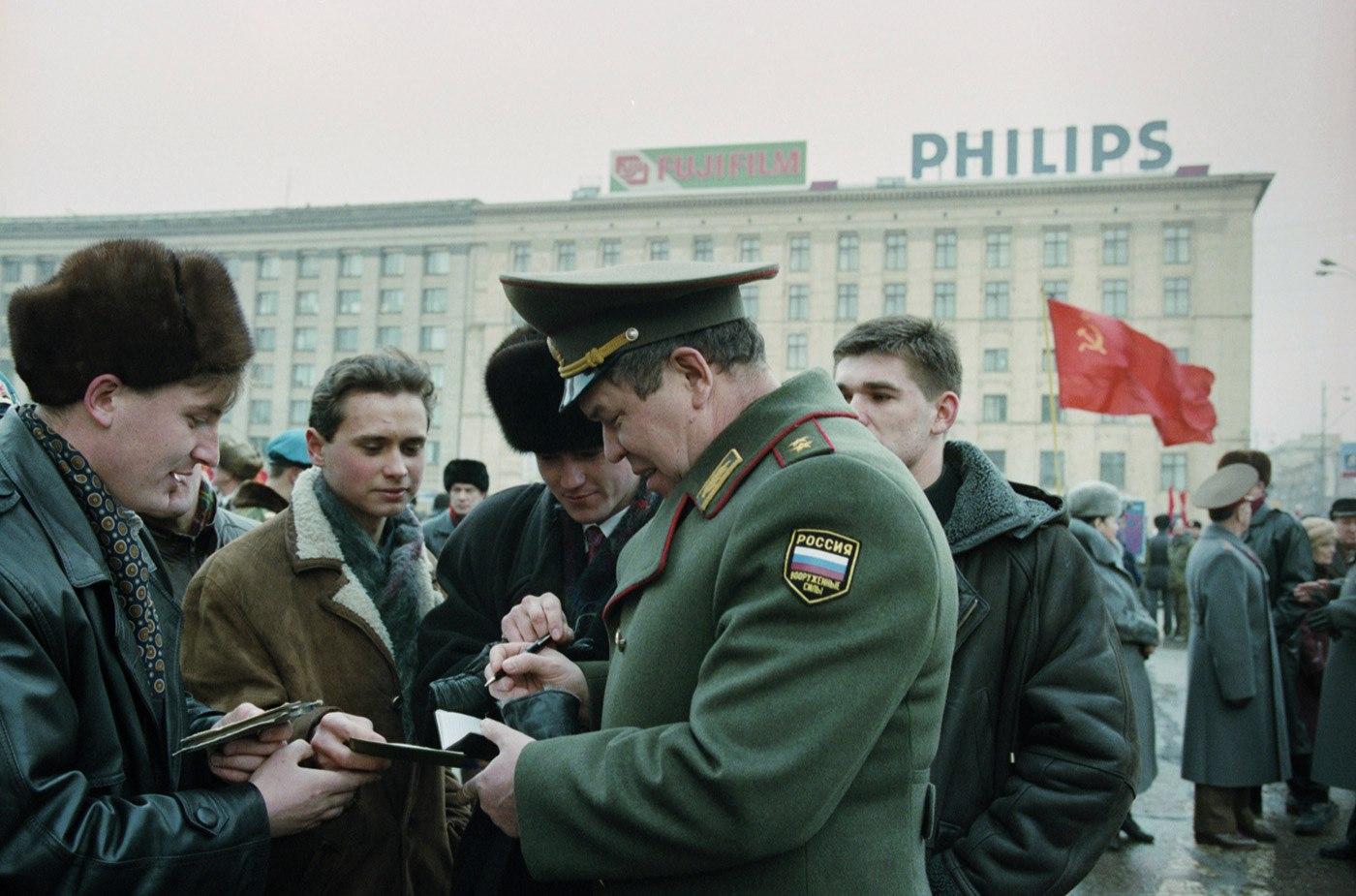 """Сергей Петухов. """"Как убили генерала Рохлина?"""" (1998)"""