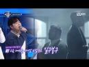 [CUT] Официальный кат 'I Can See Your Voice 5' с Минзи -- 2 эп.
