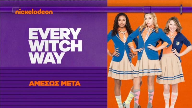 [Nickelodeon Greece] Every Witch Way Yo-Kai Watch Up Next Bumper
