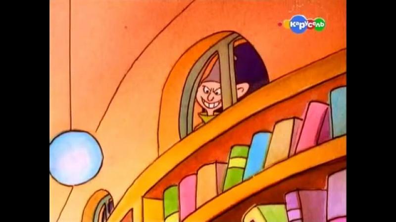 ✪ Мультик для детей Таинственный мир Санта Клауса. 5 серия. Мультик для детей пр